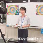 尼崎市 サマセミは熱い!?~防災備蓄プチ講座を2本開催致します~